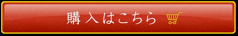 水産 丸八 【閉店】丸八水産 (マルハチスイサン)